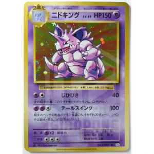 pokemon card nidoking lv 48 tuttogiappone