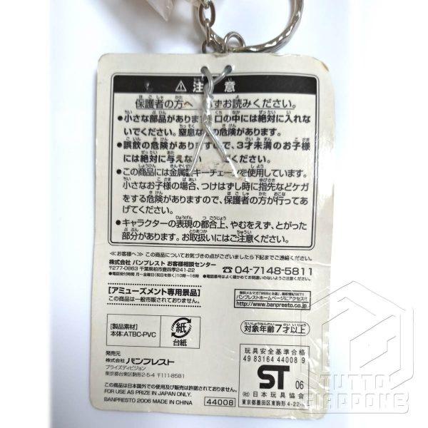 Dragonball Goku Super Sayan portachiavi banpresto gashapon 2006 5 tuttogiappone