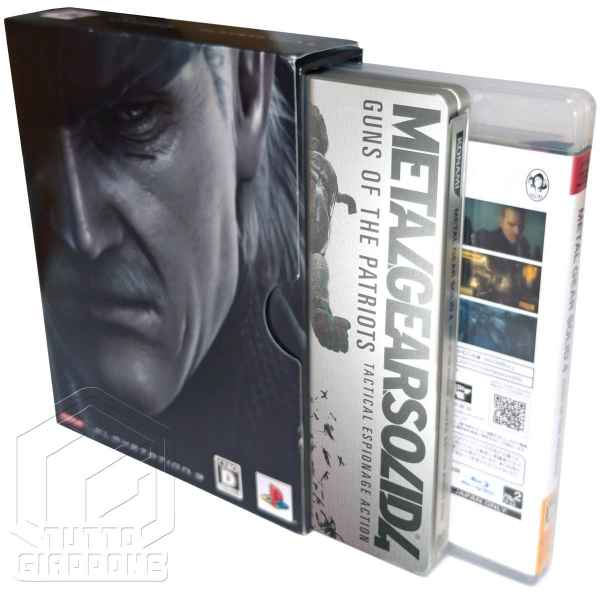 Metal Gear Solid 4 Guns of the Patriots Limited Edition PS3 tuttogiappone 00