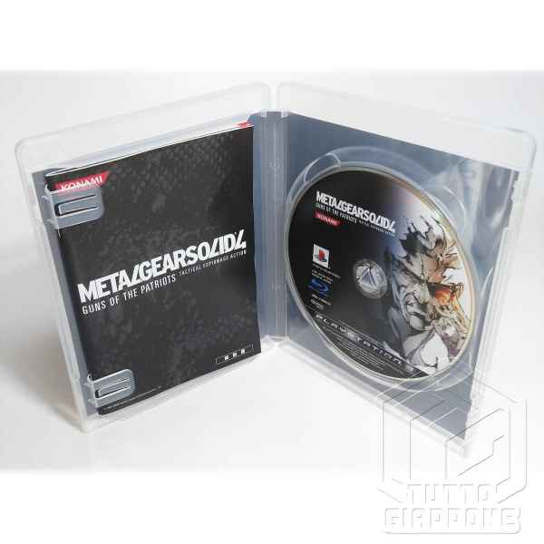 Metal Gear Solid 4 Guns of the Patriots Limited Edition PS3 tuttogiappone 06