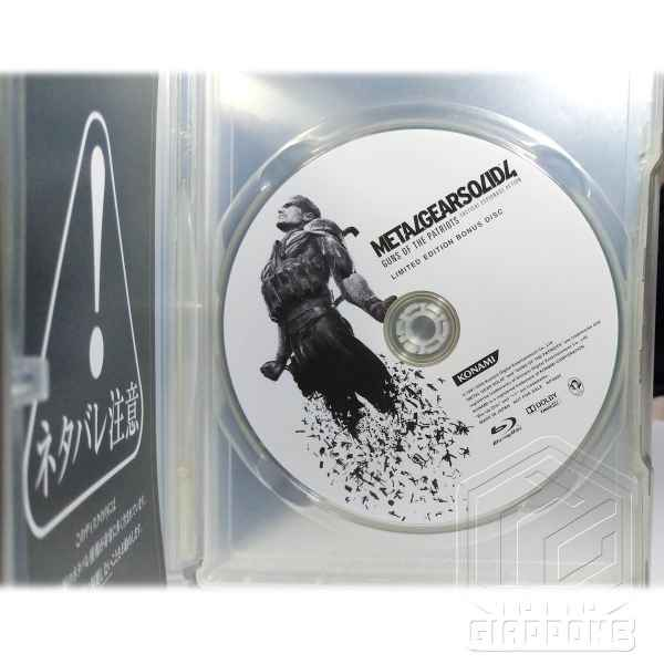 Metal Gear Solid 4 Guns of the Patriots Limited Edition PS3 tuttogiappone 08