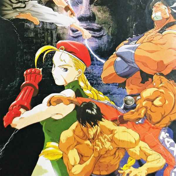 Street Fighter II Super cover nes tuttogiappone