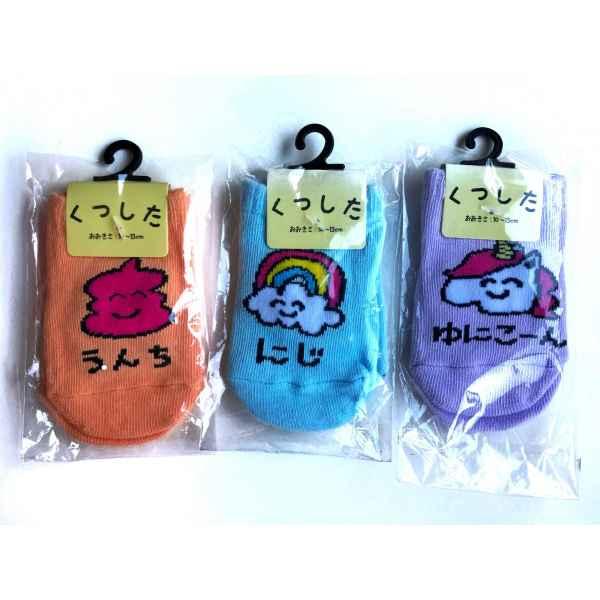 socks bambino rorisuinjapan002